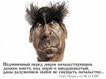 Аватар пользователя ShutNik